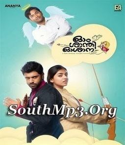 Om Shanti Oshana (2014) Malayalam Mp3 Songs Free Download | Movie Dhamaka | Scoop.it