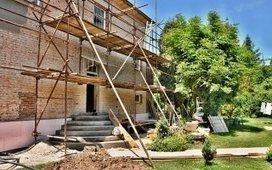 En octobre dernier, l'Académie des beaux-arts faisait part de son inquiétude concernant le décret « Isolation par l'extérieur », craignant la « disparition lente » des constructions anciennes tradi... | Habitat et Logement | Scoop.it