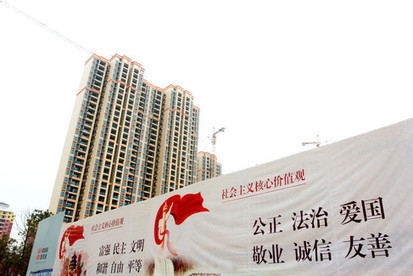 Major Chinese Developer Says It Can't Pay Dollar Debts | EconMatters | Scoop.it
