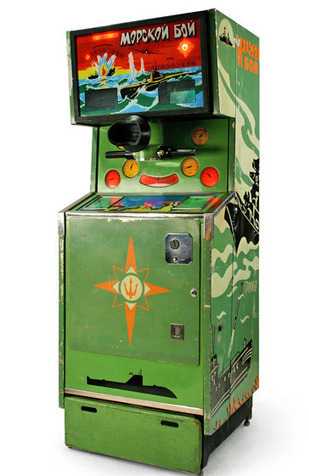Museum of Soviet arcade machines | Heron | Scoop.it