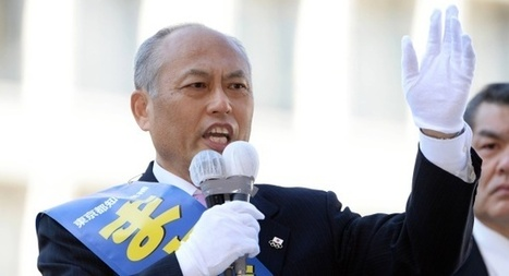 Tokyo women threaten 'sex strike'  in protest over Tokyo governor candidate Masuzoe | Women of The Revolution | Scoop.it