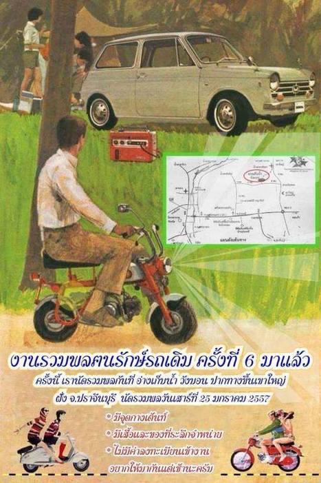 Thaiscooter.com - รวมพลฅนรักษ์รถเดิม ครั้งที่ 6 | thaiscooter | Scoop.it