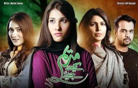 Marium Kaisay Jiye Episode 17 | Pakistani Urdu Online Dramas | Scoop.it