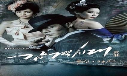 المسلسل الكوري جيل الشباب الحلقة 21 - ايجي موسيون -Egy Motion - مشاهدة اون لاين - افلام - مسلسلات - كليبات - youtube | egymotion.net | Scoop.it