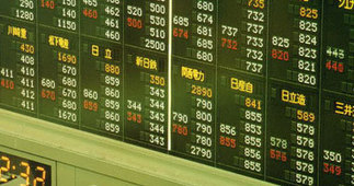 Japan's government will examine the problem of yen weakening | PaxForex | Scoop.it