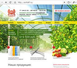 SEO Top European  #WebAuditor.Eu bitly.com/1SN9gV1 #SEOTốtNhấtỞChâuÂu #ΚορυφαίεςΕυρωπαϊκέςSEO #SEOBestEurope #ТопЕуропаSEO #SEOCeleM | Best Online Branding | Scoop.it