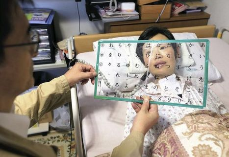 Rare disease patients bemoan added burden - The Japan News | Life Science Items of Interest | Scoop.it