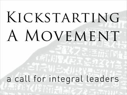 Integral Leader Kickstarter Kit | Integral perspective (& approach) | Scoop.it