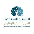 2nd International Alzheimer's Disease Conference 2014 | Gerontology علم الشيخوخة | Scoop.it