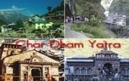 Jyotirling Tours   mangalamtourism.com   India Tours   Scoop.it