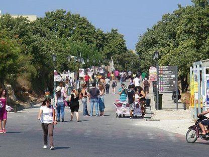 ΡΕΘΥΜΝΟ GOODnet.gr Κρήτη Ενημέρωση, Οδηγός Αγοράς Ρεθύμνου Ηράκλειο Χανιά Λασίθι. | Πολιτισμός | Εκδήλωση στο Παιδαγωγικό Τμήμα Δημοτικής Εκπαίδευσης | 1o Dim.school Atsipopoulo | Scoop.it