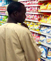 Consumer potential: Three Nigerian city clusters to compete with Lagos - How we made it in Africa   Retail in Africa   Scoop.it