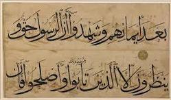 La place de Jésus dans l'Islam - Oumma.com | Tassawuf | Scoop.it