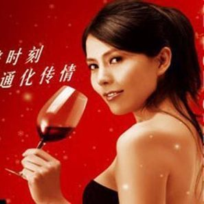 Sub £25 Bordeaux quintessential wine in China | Autour du vin | Scoop.it