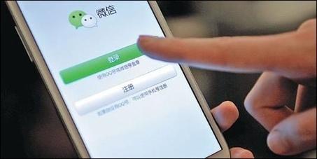 Les nouveaux rivaux de Facebook et Twitter - L'essentiel | Social Networks | Scoop.it