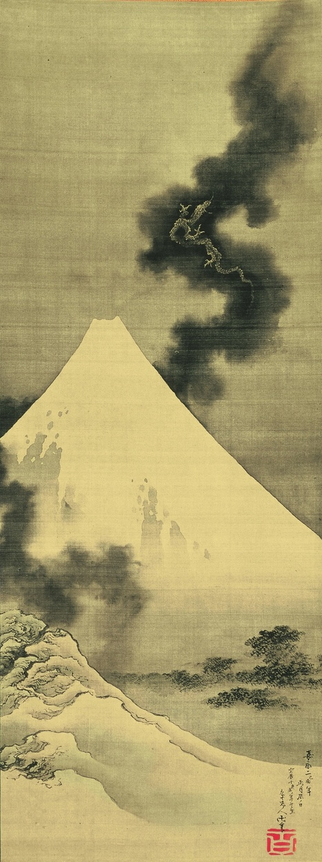 Hokusai, maître de la nature | The Blog's Revue by OlivierSC | Scoop.it
