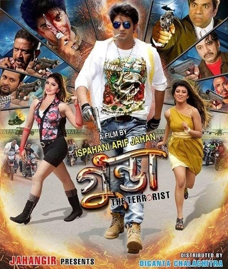 Watch Hindi Movies - Watch Movies Online @
