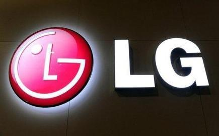 LG G Flex Phablet With Flexible Display Rumored To Be In The Works Too | NYL - News YOU Like | Scoop.it