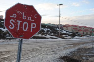 Higher Latitudes a blog from #Nunavut | Inuit Nunangat Stories | Scoop.it
