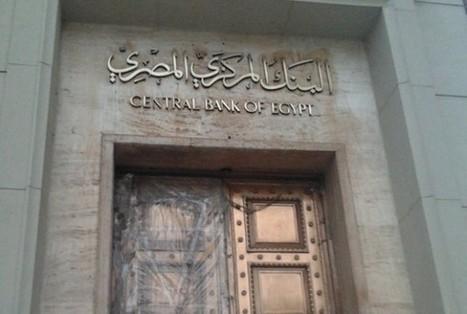 """La Banque Centrale égyptienne crée un Fonds """"Longue Vie à l'Egypte"""" pour soutenir l'économie   Égypt-actus   Scoop.it"""