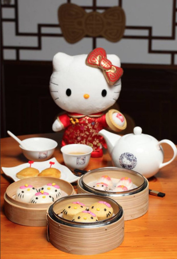 Le premier restaurant chinois Hello Kitty va ouvrir ses portes à Hong Kong | Strange days indeed... | Scoop.it