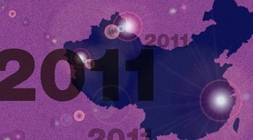 What might happen in China in 2016? | McKinsey & Company | Entrepreneurship | Scoop.it