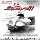 Thalaivaa Tamil Songs Lyrics | My Favourite Songs Lyrics | Scoop.it