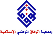 Al Wefaq statement on the AlKhalifa terror campaign against the people of Aker, Bahrain! | Human Rights and the Will to be free | Scoop.it