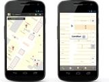 Carrefour sur Google Maps : pour les légumes, tournez à droite !, Distribution | Actu - applications | Scoop.it