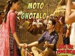 MOTO GHOTALO Song lyrics Mp3 Download - Gori Tere Pyaar Mein | Songs | Scoop.it
