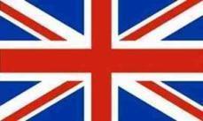 London will EU-Agrarbeihilfen nach Brexit aus eigener Tasche finanzieren | Agrarforschung | Scoop.it