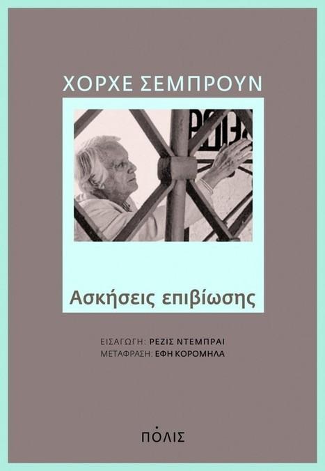 Οι Ασκήσεις Επιβίωσης του Jorge Semprún | Amalibros | Scoop.it