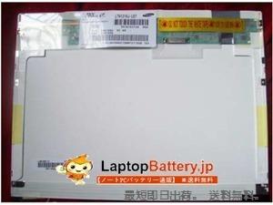 激安!超小型・軽量タイプ SAMSUNG L07 ノート液晶パネル, 送料無料 | acer acアダプター | Scoop.it