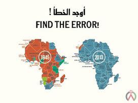 Le problème du Sahara occidental dans les résolutions de l'ONU - Plan de paix au Sahara Occidental | Le Sahara | Scoop.it
