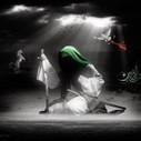 BREAKING NEWS – Iraq Has New Leadership, Al-Malaki Will Step Aside | Alternative-News.tk | ALTERNATIVE-NEWS | Scoop.it