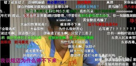 En Chine, le transmédia s'invite dans les salles de cinéma   Libertés Numériques   Scoop.it