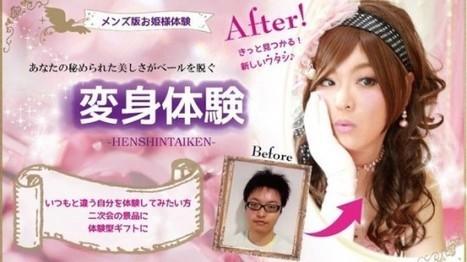 Japanese Dress Rental Business Helps Men Feel Like Princesses   Strange days indeed...   Scoop.it