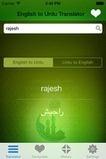 English Urdu Translator Dictionary | English Urdu Translator | Scoop.it