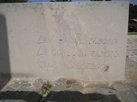 Welcome to the website of Kazantzakis Publications   #Crete Island Adventure   Scoop.it