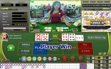 เว็บคาสิโน เล่นบาคาร่าออนไลน์ เว็บแทงบอล ที่ดีที่สุด | www.bet2fun.com | Scoop.it