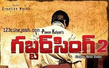 Tollywood Movie News-Pawan Kalyan's Gabbar Singh-2 Shoot Starts From October!-Newsmasthi.com | Daily Online Latest Movies and Political Video News Clips Entertainment|AP Political Video News - NewsMasthi.com | Scoop.it