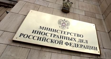 Dichiarazione del Ministero degli Esteri della Russia in relazione all'inizio della consegna degli aiuti umanitari russi nelle regioni del sud-est dell'Ucraina | Notizie sull'Ucraina | Scoop.it