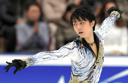 Yuzuru Hanyu out 1 month after bladder surgery | Patinage artistique | Scoop.it