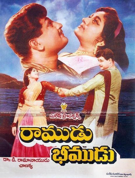 Ramudu Bheemudu Movie Completed 50 Years   Telugu cinema News   Scoop.it