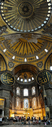 Hagia Sophia - Wikipedia, the free encyclopedia | World Heritage Site | Scoop.it
