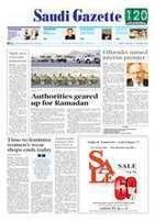 Japan's nuclear energy industry resurfaces - Saudi Gazette | SEO 8374 | Scoop.it