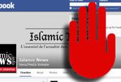 L'industrie du Web refuse de dénoncer aux autorités toute « activité terroriste » | Libertés Numériques | Scoop.it