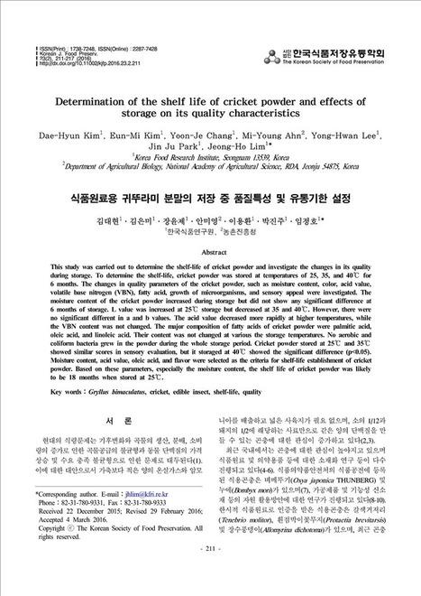 sensory evaluation of food statistical methods and procedures pdf