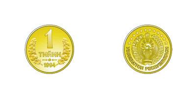 Не без шоковой терапии. Узбекский сум продолжает стремительно падать - ИА REGNUM | CENTRAL ASIAN RE.SOURCES | Scoop.it