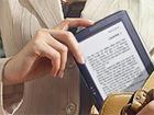 E-book : les Français privilégient le gratuit et l'illicite   Culture et dépendance   Scoop.it